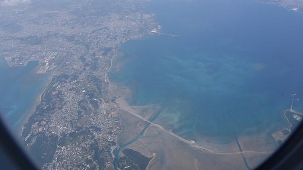 上空から見る海中道路