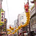 写真: 日帰り横浜-中華街