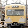 Photos: 三岐線に西武塗装車登場!