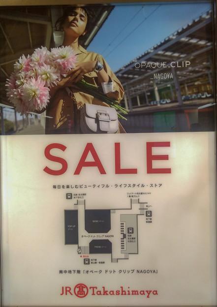 "Photos: 名駅地下で見つけた""西武球場前駅"""