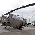 写真: 横田基地友好祭 2018 AH-1 COBRA 01