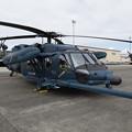 Photos: UH-60J 02