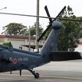 Photos: UH-60J 04