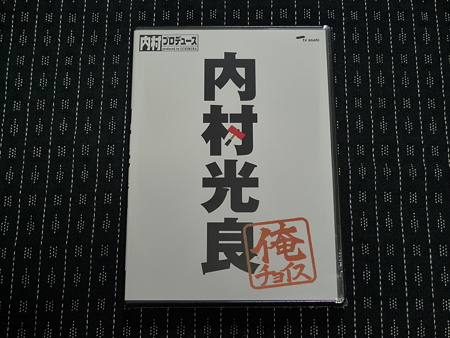 138_01_内P★