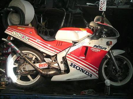 NSR250R 88