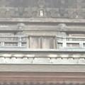 写真: 豪徳寺