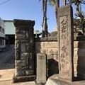 写真: 妙行寺