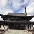 Photos: 増上寺1