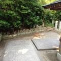 写真: 城山稲荷神社4
