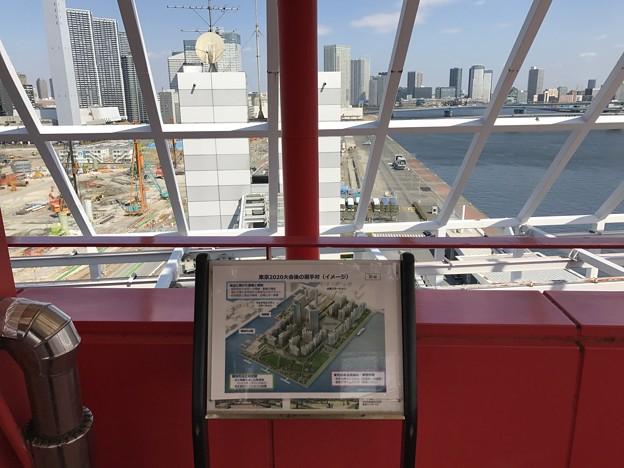晴海客船ターミナル3