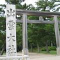 Photos: 出雲大社