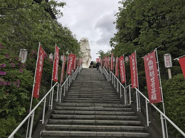 大船観音寺