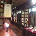 Photos: 鈴木信太郎記念館