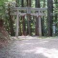 Photos: 天石立神社