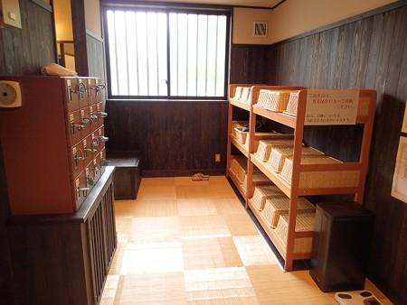 27 7 福島 昭和温泉 しらかば荘 5