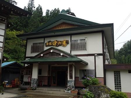 27 7 福島 西山温泉 中の湯 1