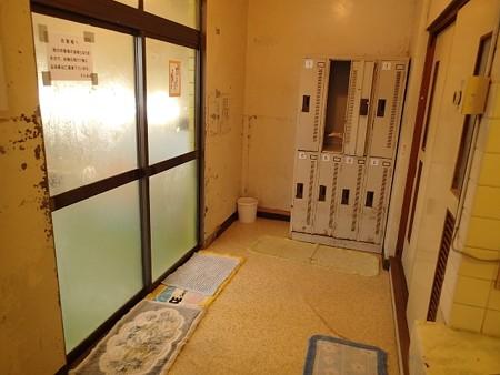 27 7 福島 月光温泉大浴場 4