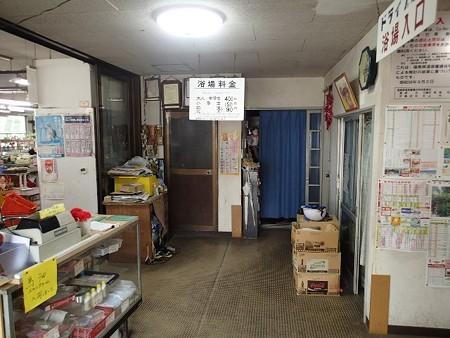 27 7 福島 芦ノ牧温泉 おみやげセンター 2