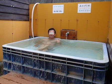 27 9 福島 某湯