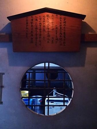 27 9 福島 いわき 吉野谷鉱泉 12