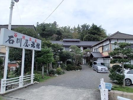 27 9 福島 いわき 谷地温泉 石川屋旅館