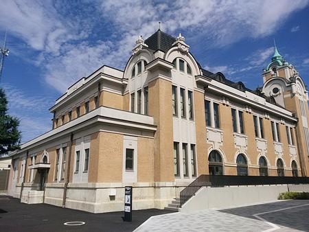 27 9 福島 郡山市公会堂