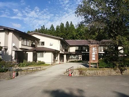 27 9 福島 猪苗代 翁島温泉 玉の湯旅館