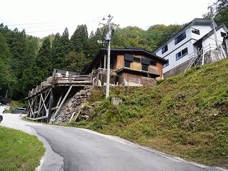27 9 山形 米沢 新高湯温泉 吾妻屋旅館 1