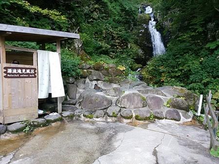 27 9 山形 米沢 新高湯温泉 吾妻屋旅館 7
