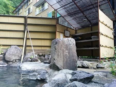27 9 山形 米沢 大平温泉 滝の湯旅館 8