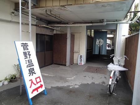 27 10 長野 下諏訪 菅野温泉 3