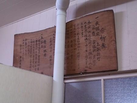 27 10 長野 上諏訪 衣温泉 6