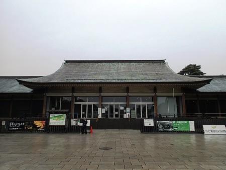 東京 江戸東京たてもの園