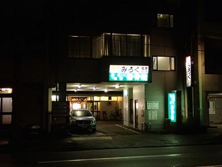 27 12 石川 金沢 みろく温泉