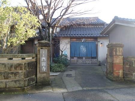 27 12 石川 西圓寺温泉 2