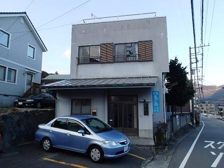 28 1 神奈川 二ノ平温泉 亀の湯 1
