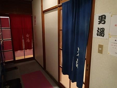 28 1 神奈川 大平台温泉 姫の湯 7