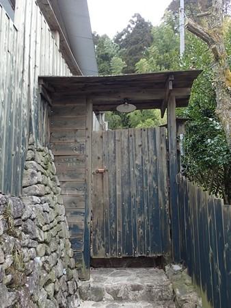 28 2 熊本 岳の湯温泉 露天風呂 3