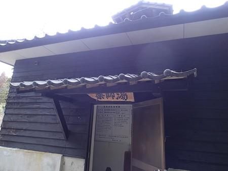 28 2 熊本 寺尾野温泉 2
