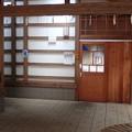 写真: 29 5 群馬 草津温泉 地蔵の湯 1