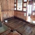 写真: 29 5 群馬 草津温泉 白旗の湯 5
