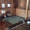 写真: 29 5 群馬 草津温泉 白旗の湯 6