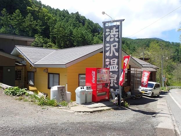 写真: 29 5 長野 渋沢温泉 1