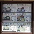 写真: 29 5 長野市 そば まる貞 2