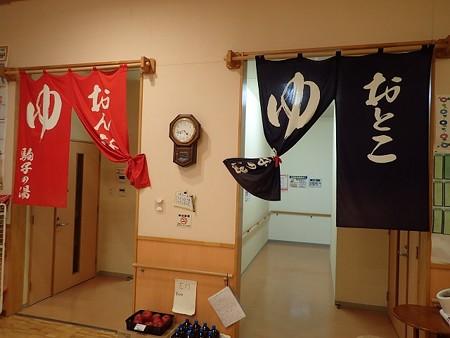 30 11 岩手 金ヶ崎温泉 駒子の湯 2