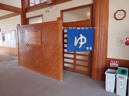 30 11 山形 神室温泉 ホットハウス神室 5