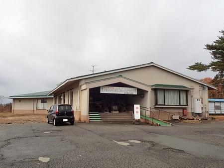 30 11 山形 新庄 奥羽金沢温泉保養センター 1