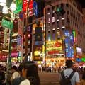Photos: 新宿7