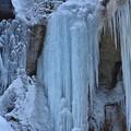 写真: 氷瀑