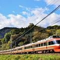 Photos: 最後の秋
